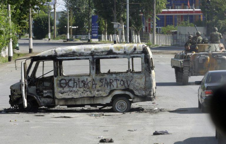 Μεγάλο κύμα προσφύγων στο Κιργιστάν | Newsit.gr