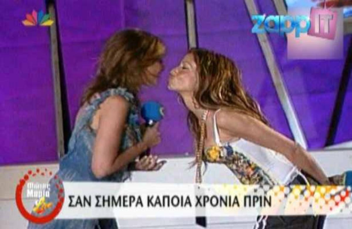 Θυμάστε το καυτό φιλί στο στόμα μεταξύ Άννας Βίσση και Καίτης Γαρμπή;   Newsit.gr