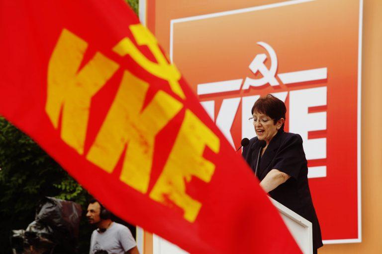 ΚΚΕ: «To κοστούμι σε βάρος του λαού έχει κοπεί» | Newsit.gr