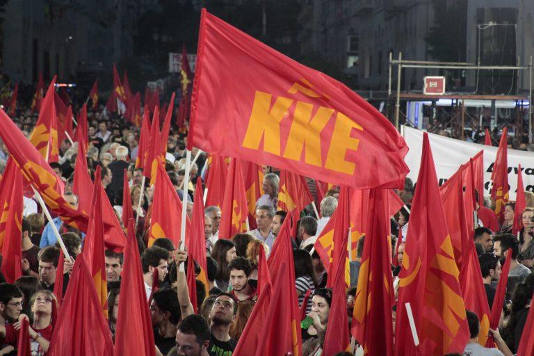 Παραλύει το κέντρο της Αθήνας λόγω της κεντρικής ομιλίας του ΚΚΕ – Δείτε ποιοι δρόμοι θα κλείσουν στις 15:00 | Newsit.gr