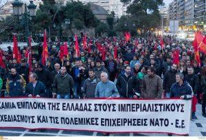 Θεσσαλονίκη: Συλλαλητήριο αλληλεγγύης προς τους πρόσφυγες έκανε το ΚΚΕ – ΦΩΤΟ