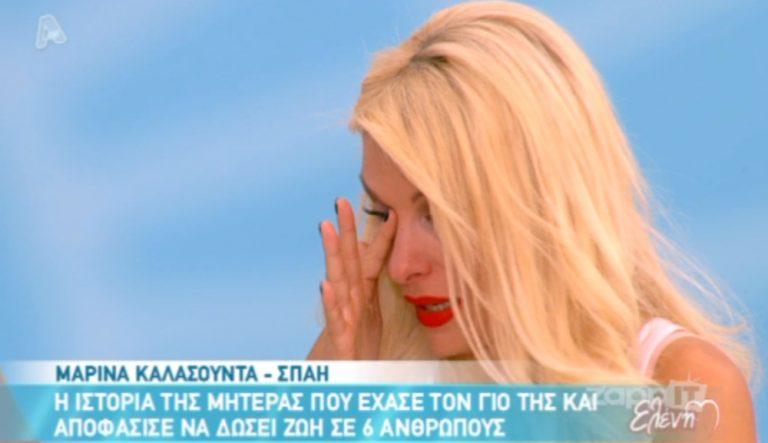 Η ιστορία που ράγισε καρδιές! Ράκος η Ελένη Μενεγάκη! | Newsit.gr