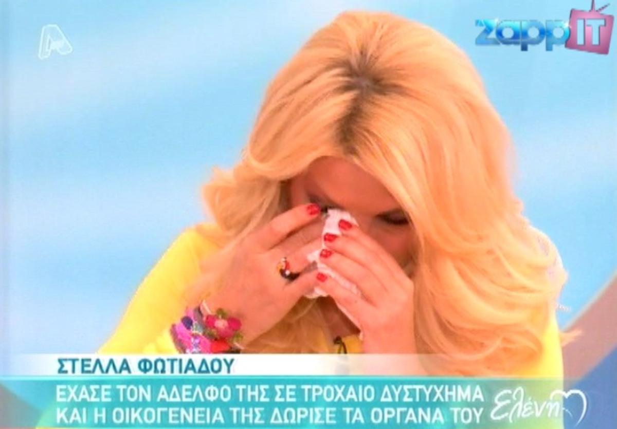 Η συγκλονιστική ιστορία που προκάλεσε ασταμάτητα κλάματα στην Ελένη! | Newsit.gr