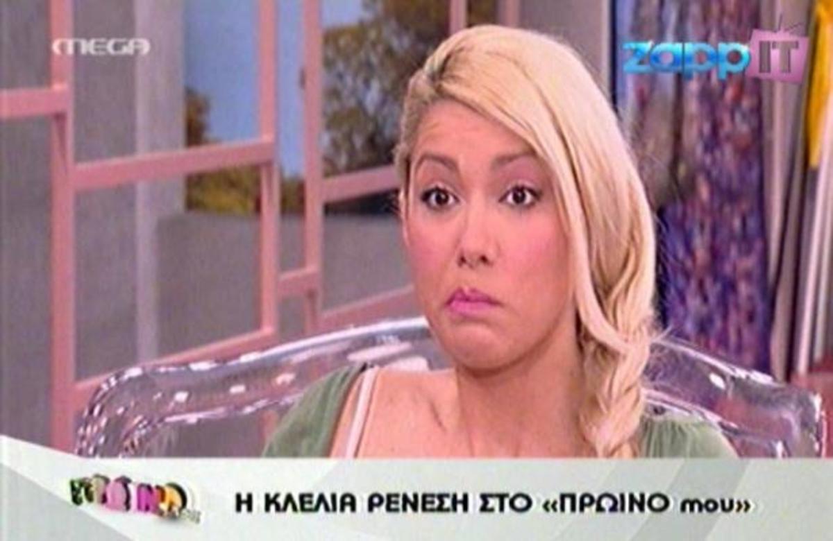 Λιάγκας στη Ρένεση: Οι όμορφες γυναίκες είναι πιο εύκολες; | Newsit.gr