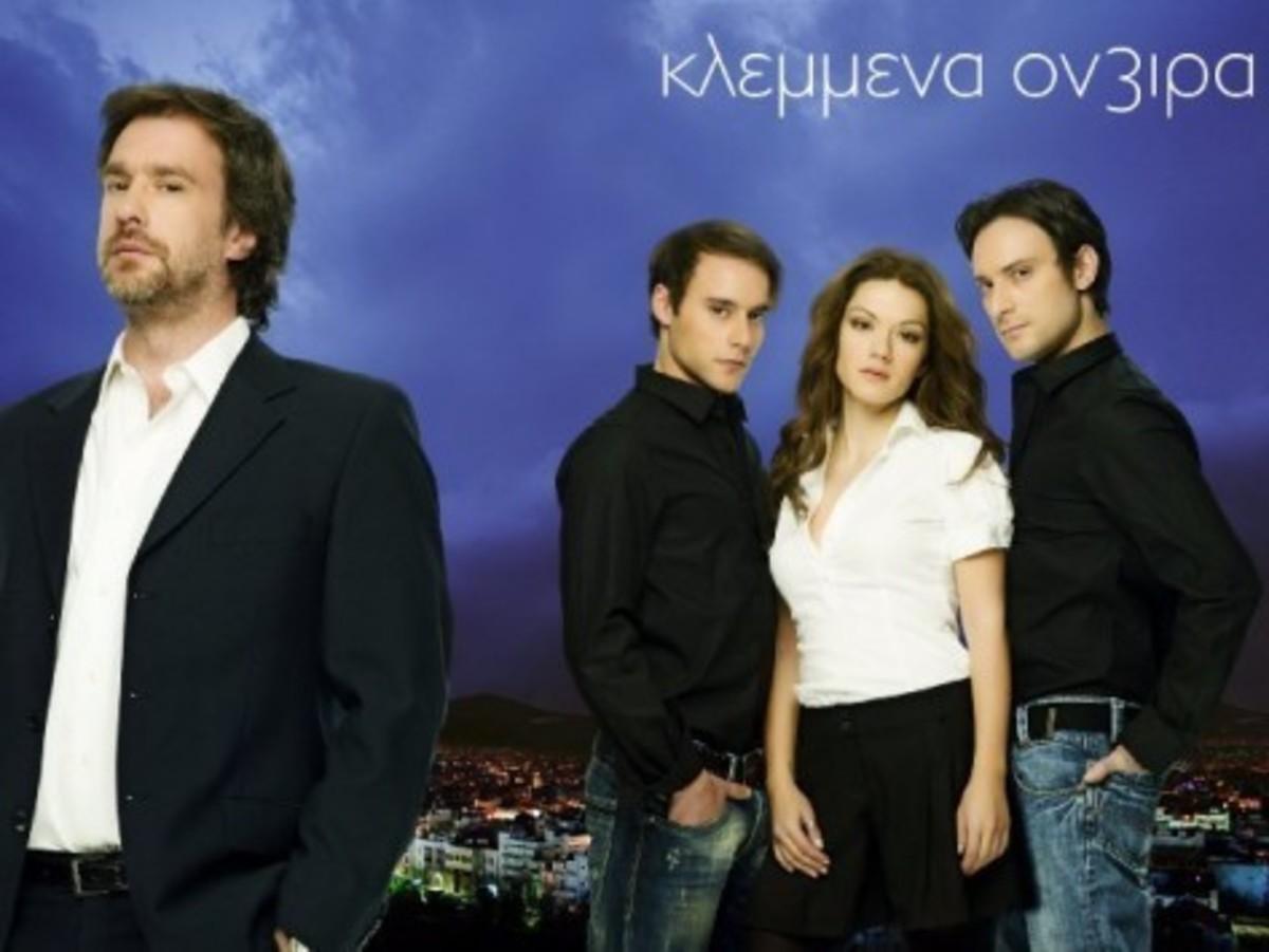 Οι εξελίξεις στα «Κλεμμένα όνειρα» | Newsit.gr
