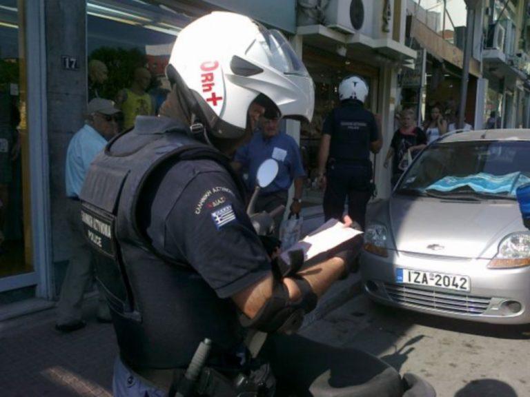 Γιατί χάρηκε ο ιδιοκτήτης που βρήκε κλήση στο μηχανάκι του; | Newsit.gr