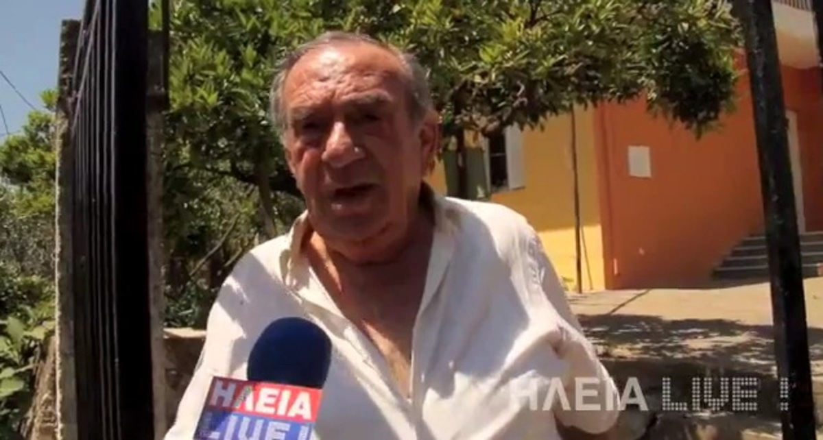 Ηλεία: »Έτσι μου έκλεψαν 2.800€» – Tι λέει το θύμα στο βίντεο! | Newsit.gr