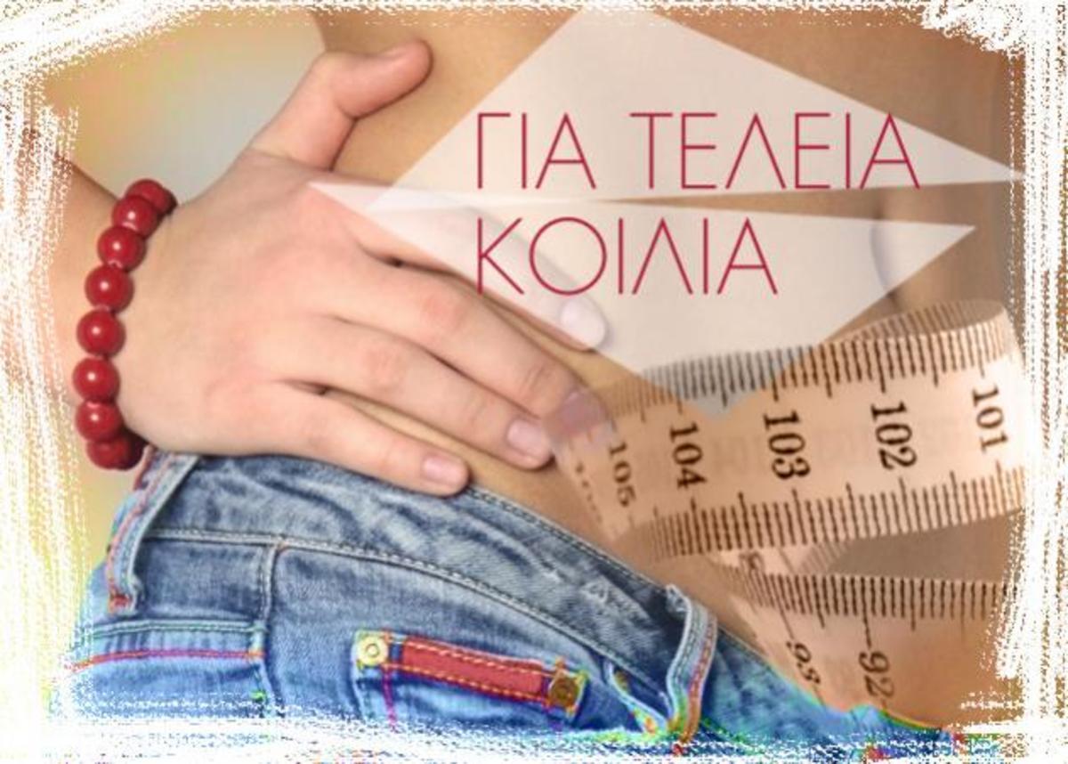 Θέλεις να χάσεις λίπος από την κοιλιά! Το ήξερες ότι εξαρτάται από το πρωινό σου; | Newsit.gr