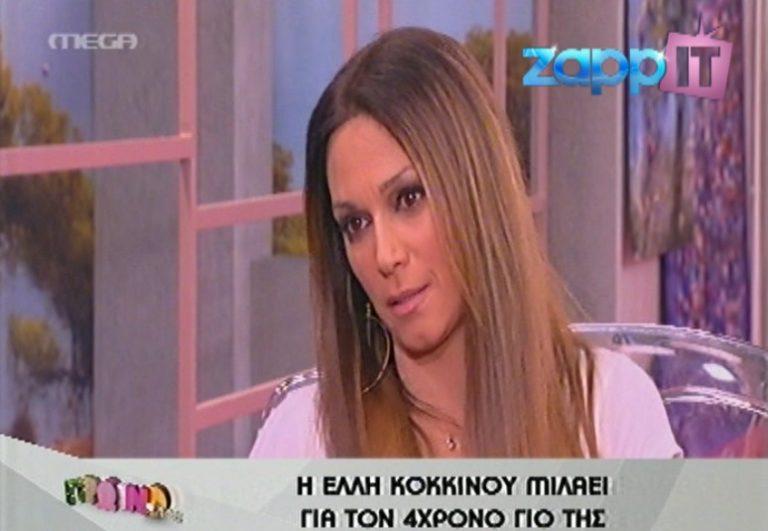Η Έλλη Κοκκίνου σε μια εκ βαθέων συνέντευξη | Newsit.gr