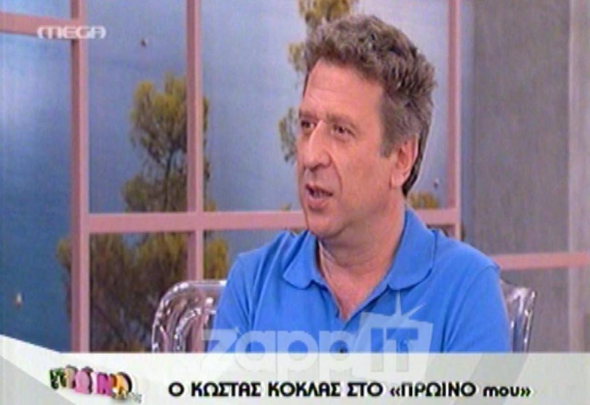 Λιάγκας σε Κόκλα: «Ψήφισες Σαμαρά»; | Newsit.gr