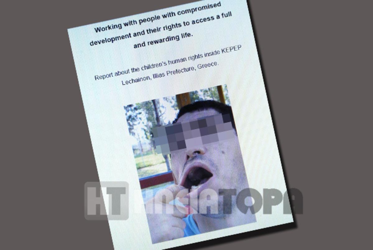 Ηλεία: Έκθεση – κόλαφος για το Κέντρο Περίθαλψης Παίδων Λεχαινών! Παιδιά κλεισμένα σε ξύλινα κλουβιά! | Newsit.gr
