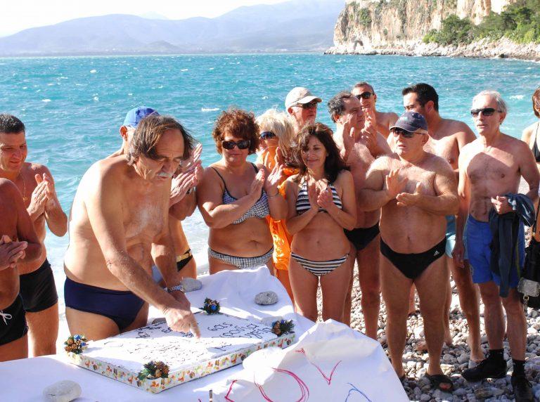 Ναύπλιο: Βασιλόπιτα… στην παραλία | Newsit.gr