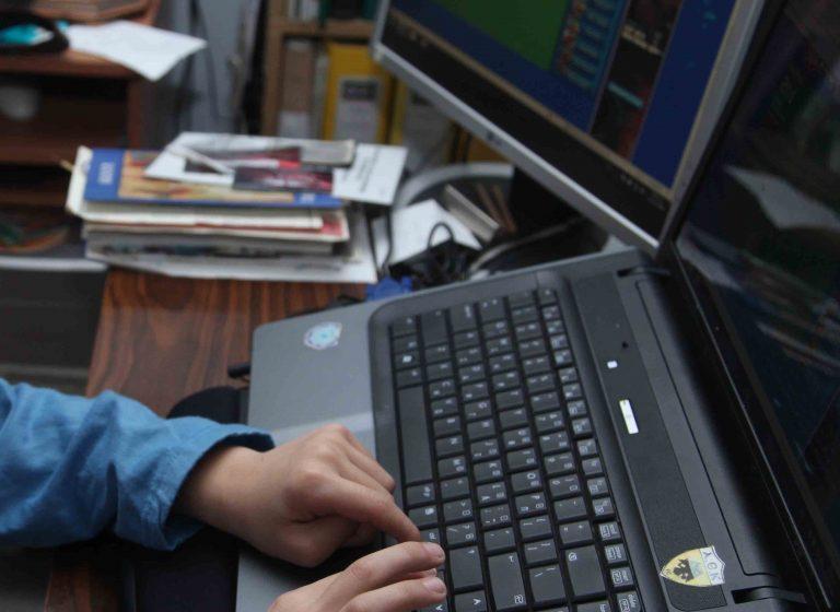 ΣΟΚ από καθηγητή με 3.000 πορνογραφικά αρχεία | Newsit.gr