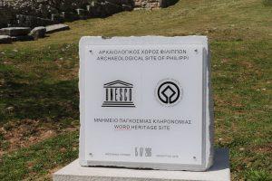 Απίθανη γκάφα! Κάτι… λείπει από την επιγραφή της Unesco για τους Φιλίππους [pics]