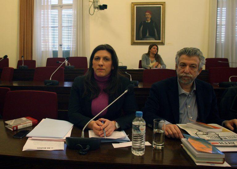 Αγριεμένοι στην Προανακριτική! Όλοι οι απολαυστικοί διάλογοι με τη Ζωή Κωνσταντοπούλου | Newsit.gr