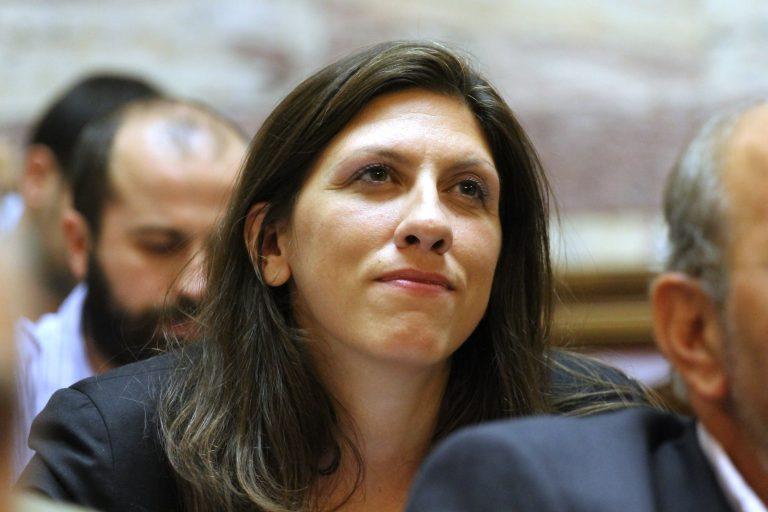 «Έβγαλε» από τα ρούχα του τον Αντιπρόεδρο της Βουλής Θανάση Νάκο η Ζωή Κωνσταντοπούλου! – Όλοι οι διάλογοι | Newsit.gr