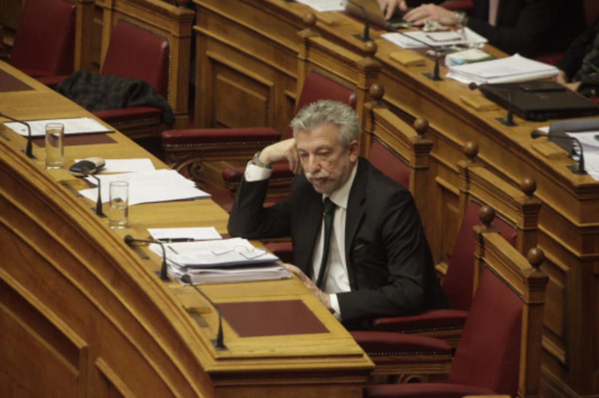 Συνεργασία Ελλάδας – Αυστρίας για την Δικαιοσύνη   Newsit.gr