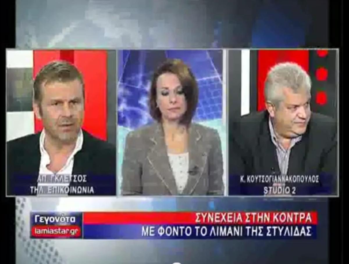 Τηλεοπτική συνέχεια της κόντρας Γκλέτσου- Χειμάρα για το λιμάνι-Video | Newsit.gr