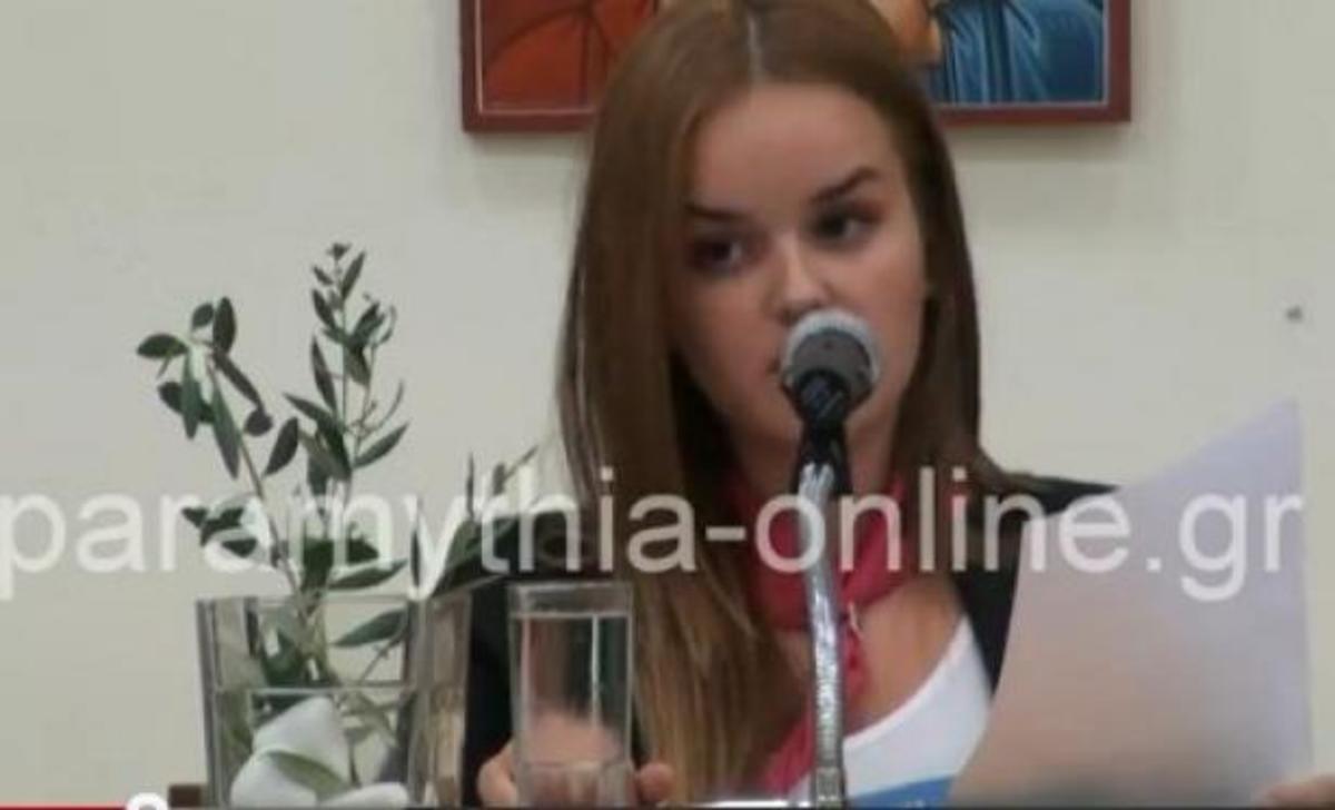 Σούλι: Η 18χρονη από την Παραμυθιά που μίλησε στην καρδιά Γερμανών και Ελλήνων – ΒΙΝΤΕΟ | Newsit.gr