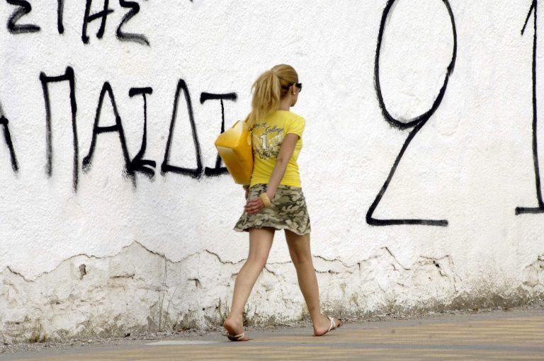 Χανιά: Τη χαράκωσαν μέρα-μεσημέρι! | Newsit.gr