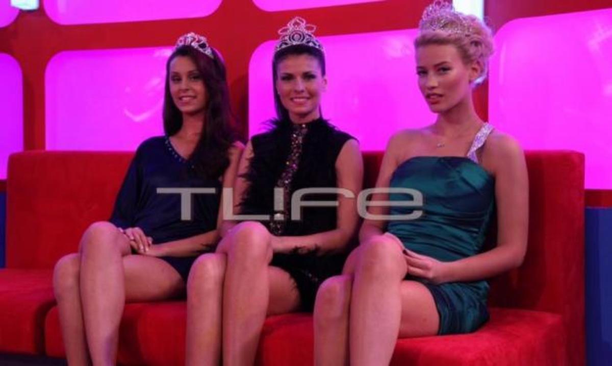 Σε ποια εκπομπή θα δούμε σήμερα το βράδυ τη Σταρ Ελλάς, της Μις Ελλάς και τη Μις Γιανγκ; | Newsit.gr