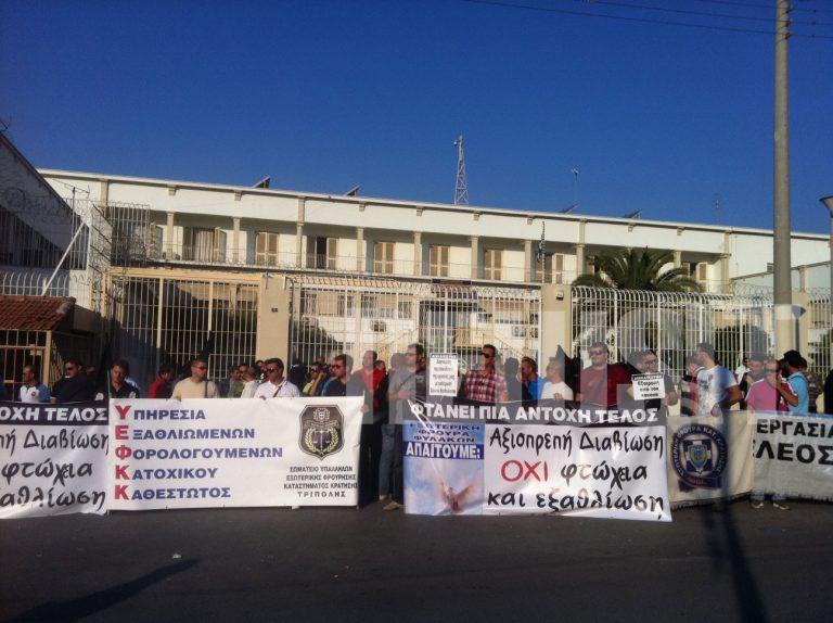 Συγκέντρωση έξω από τις φυλακές Κορυδαλλού | Newsit.gr
