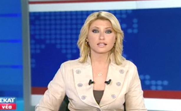 Γιατί σταμάτησε η Σία Κοσιώνη από το ραδιόφωνο του ΣΚΑΪ | Newsit.gr