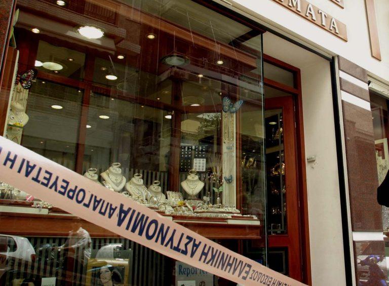 Θεσσαλονίκη: Λήστεψαν κοσμηματοπωλείο   Newsit.gr