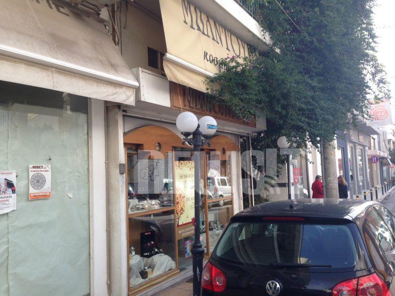 Συνελήφθη ο ένας δράστης της ληστείας στο Περιστέρι – ΦΩΤΟ | Newsit.gr