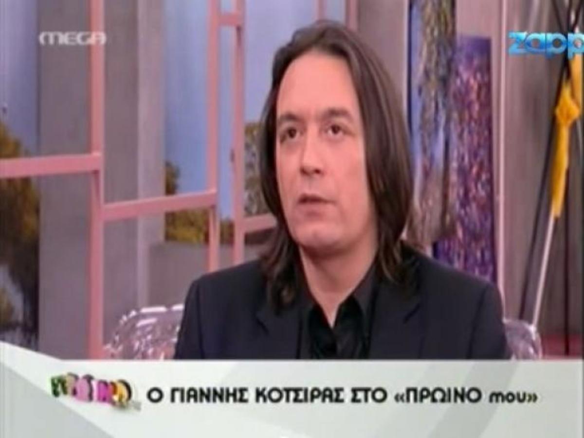 Ο Γιάννης Κότσιρας αποκαλύπτει τί ψήφισε και γιατί είναι πολύ θυμωμένος | Newsit.gr