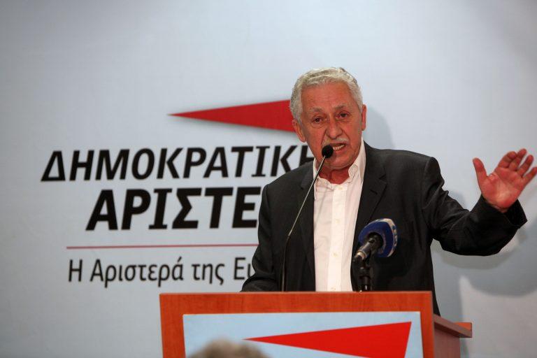 Δύο προϋποθέσεις από Κουβέλη για να συμμετάσχει σε κυβέρνηση   Newsit.gr