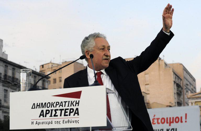 Ο Κουβέλης θέλει συγκρότηση προοδευτικής κυβέρνησης   Newsit.gr