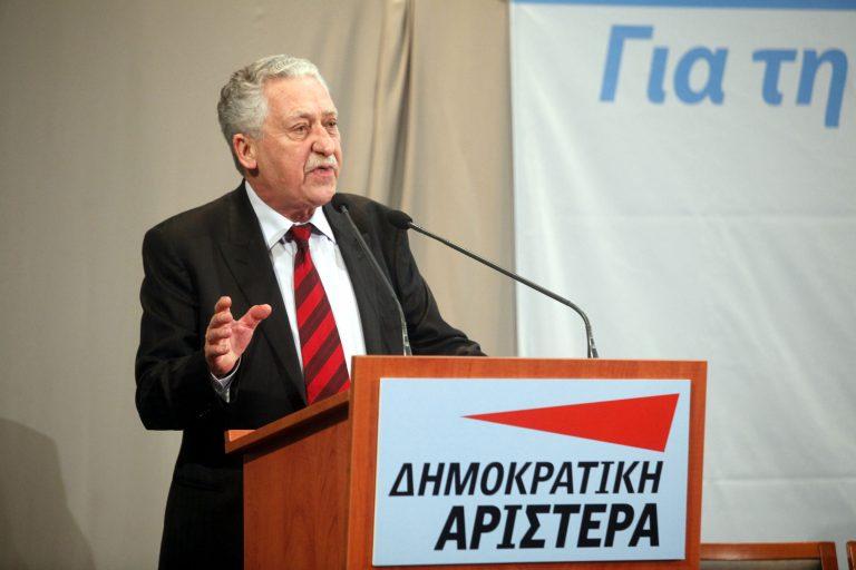 Φ. Κουβέλης: Παράνομη και αντισυνταγματική η εργασιακή εφεδρεία | Newsit.gr