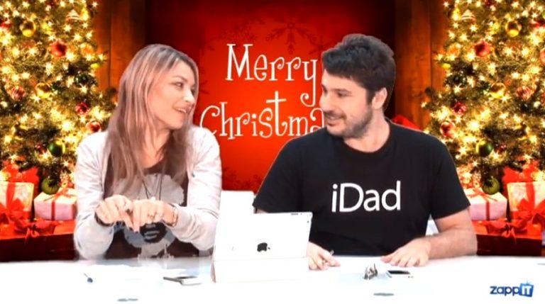 Ξεσάλωσαν σε χριστουγεννιάτικο κλίμα τα «Παιδιά κουμπιά»!   Newsit.gr