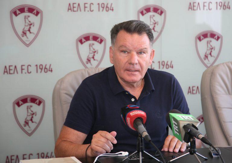 ΑΕΛ – Κούγιας: «Συγγνώμη για το γήπεδο! Φθηνές δικαιολογίες ο Ουζουνίδης»