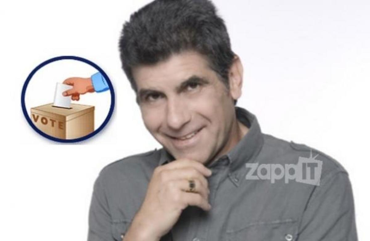 Ποιό κόμμα θα στηρίξει ο Γιάννης Μπέζος στις εκλογές;   Newsit.gr