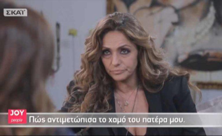 Β.Κουλιανού: Δε δάκρυσα καν στην κηδεία του πατέρα μου | Newsit.gr