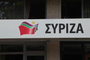 ΣΥΡΙΖΑ για Σταμάτη: Παραδέχεται πως το κλείσιμο της ΕΡΤ ήταν στυγνή και κυνική μορφή λογοκρισίας