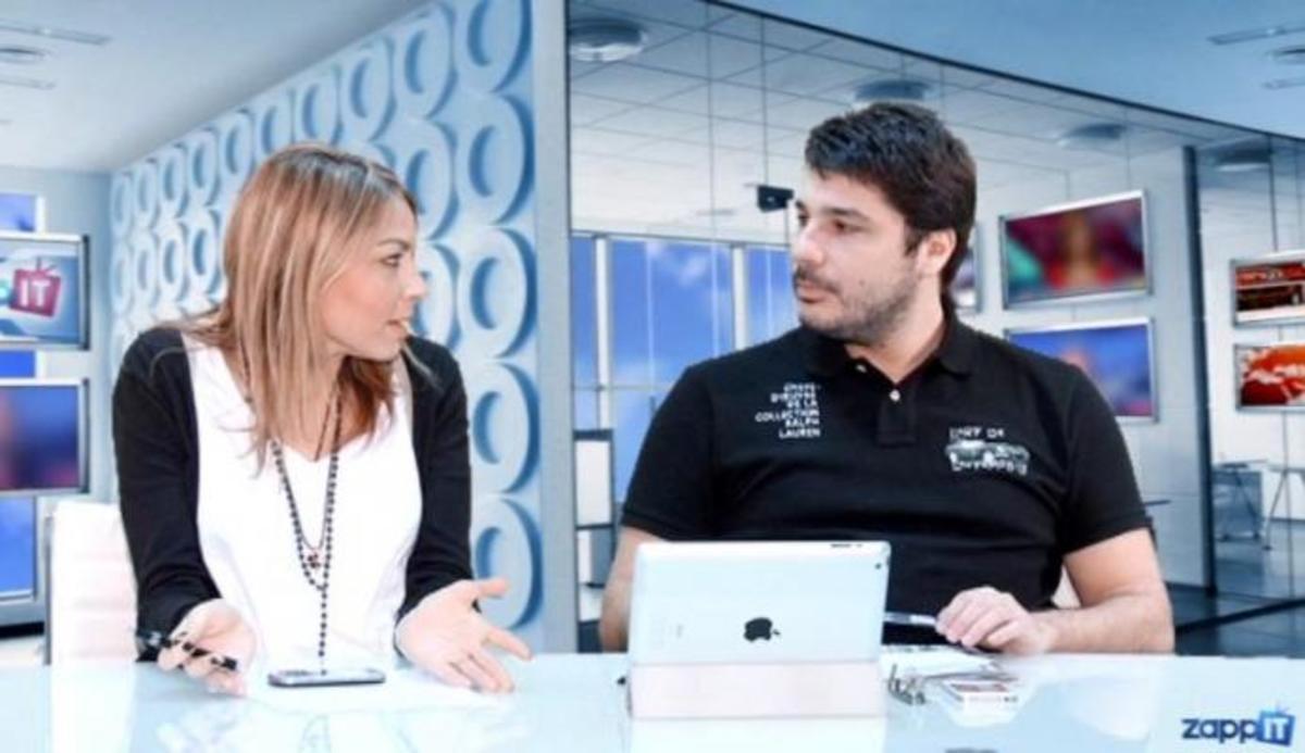 To «κουλό» εξώφυλλο! | Newsit.gr