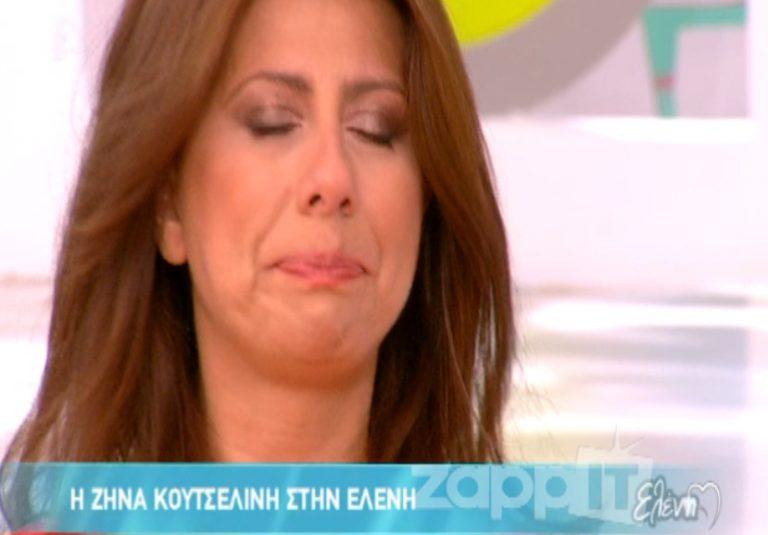 Το κλάμα της Ζήνας Κουτσελίνη στην εκπομπή της Ελένης Μενεγάκη! | Newsit.gr