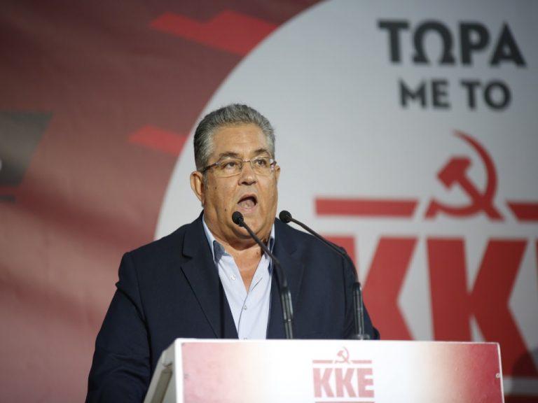 Στάθης Ψάλτης: Συλλυπητήρια του ΚΚΕ για τον θάνατο του | Newsit.gr