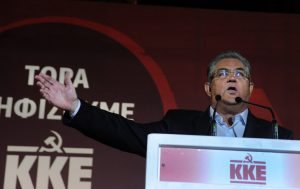 Εκλογές 2015 – Κουτσούμπας: Κανείς δεν πρέπει να σκοντάψει στην τρικλοποδιά της Λαϊκής Ενότητας