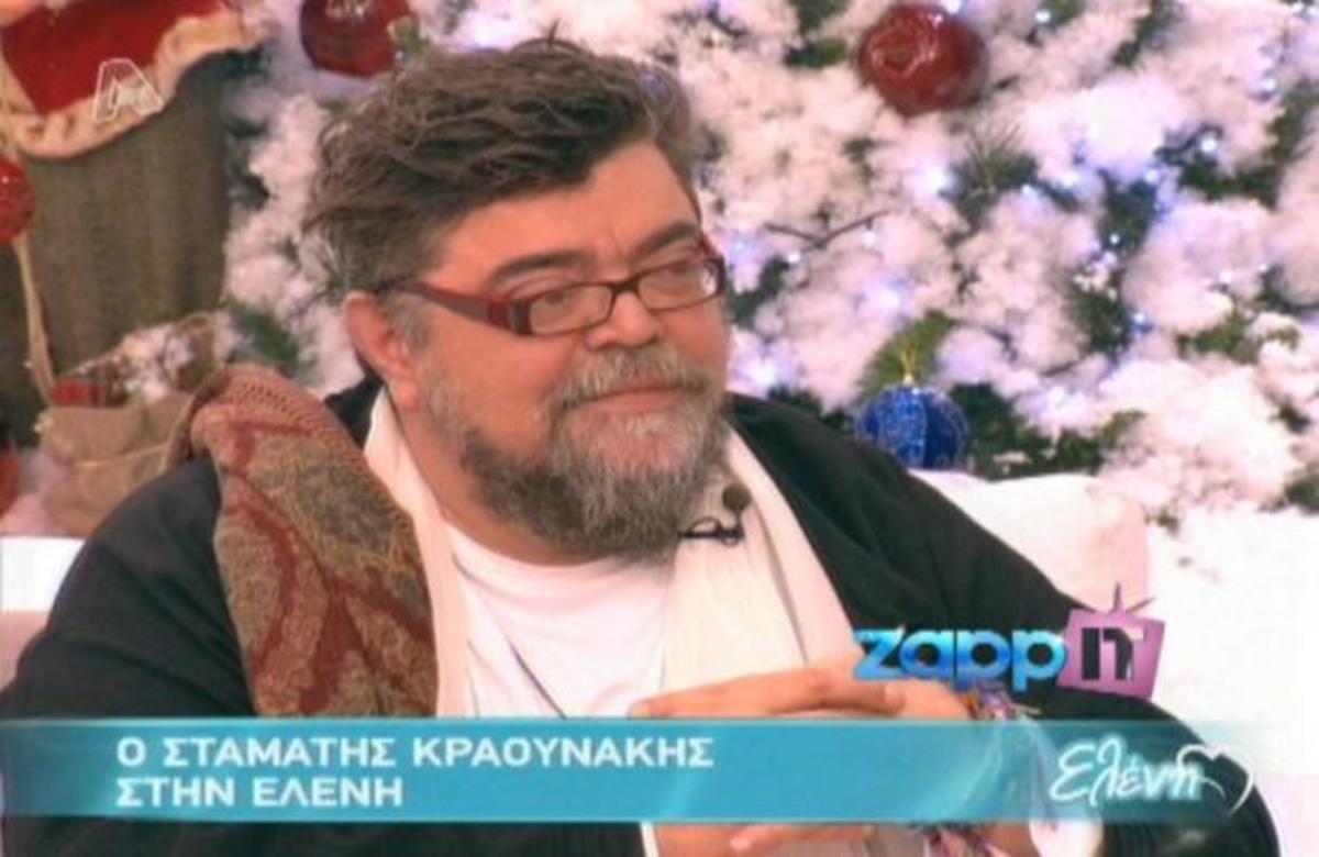 Κραουνάκης στην Ελένη: Με τους καλλιτέχνες που συνεργάστηκα είχα πάντα φιλική σχέση!   Newsit.gr