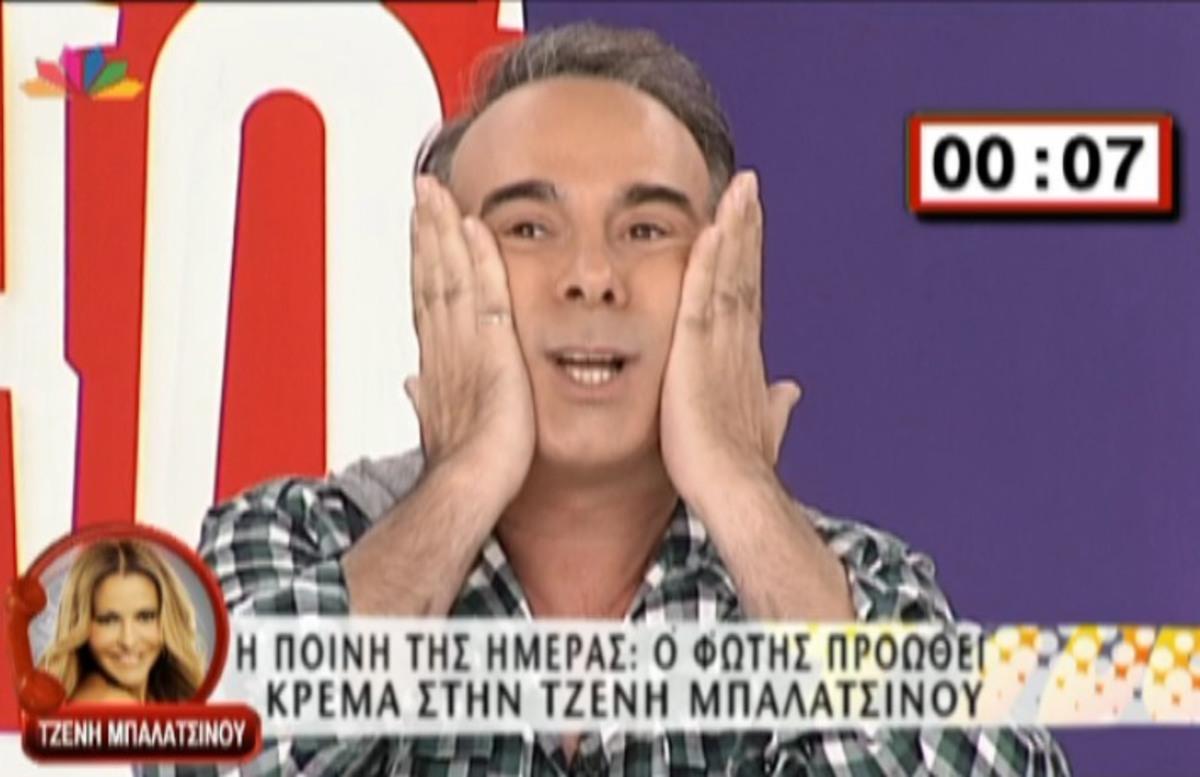Ο Φώτης μιλάει …γαλλικά στην Τζένη Μπαλατσινού | Newsit.gr
