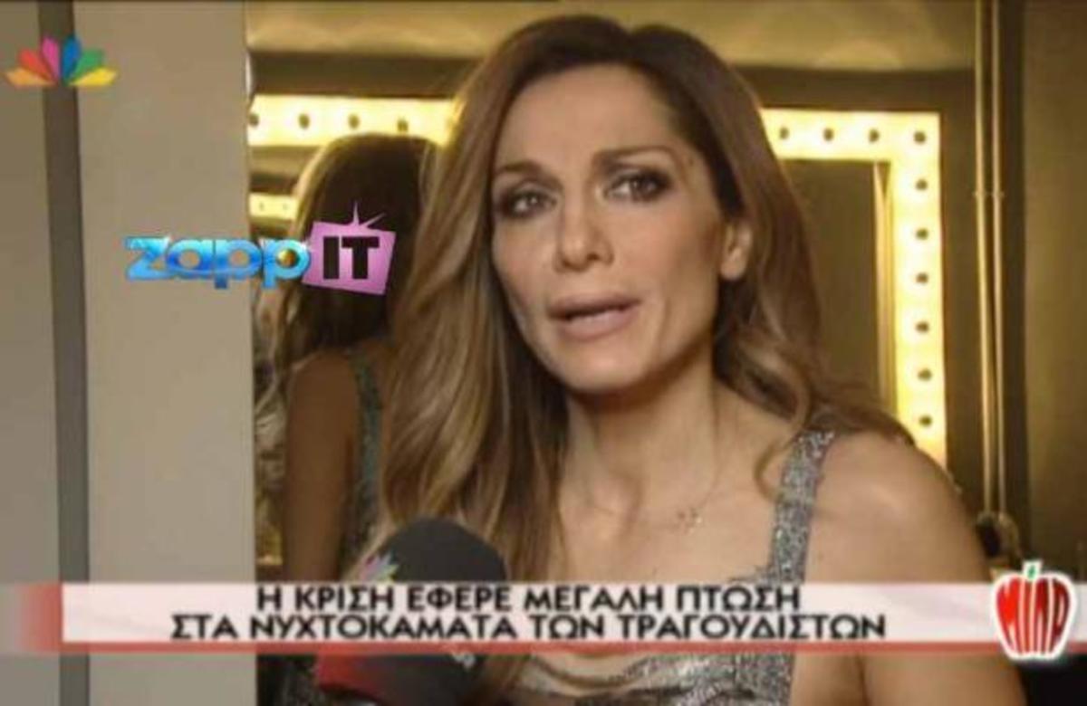 Τα νυχτοκάματα των τραγουδιστών στο «ΜΙΛΑ» | Newsit.gr