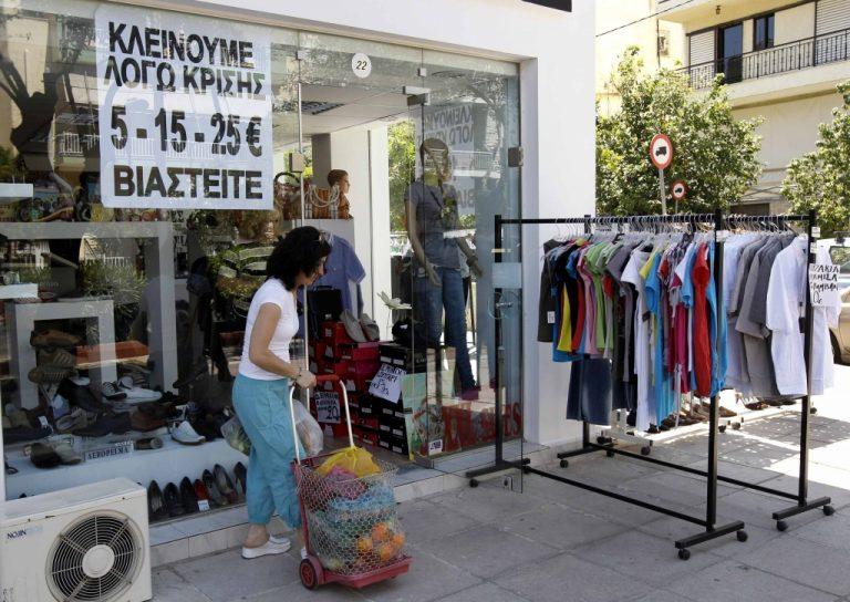 Κραυγή αγωνίας του εμπορικού κόσμου – Ερχονται 100.000 απολύσεις!   Newsit.gr