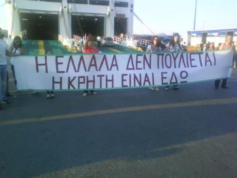 Αγανακτισμένοι από την Κρήτη έφτασαν στην Αθήνα | Newsit.gr