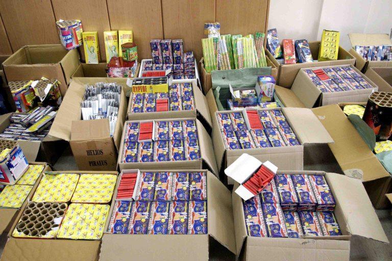 Ανθυπαστυνόμος πουλούσε βεγγαλικά | Newsit.gr