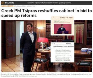 Ανασχηματισμός: Τι λένε Reuters, Financial Times και New York Times