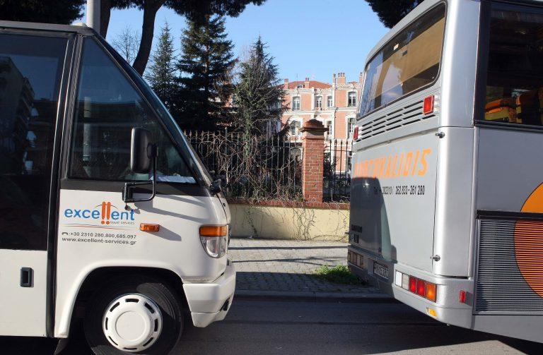 Έβρισε και κατέβασε τους μαθητές από το ΚΤΕΛ! | Newsit.gr